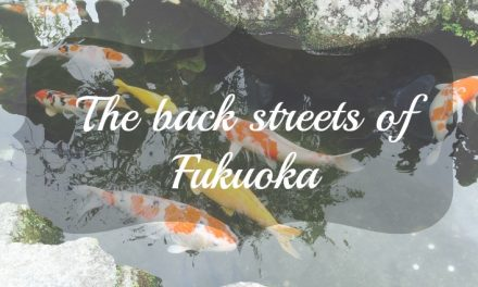 Back Streets of Fukuoka